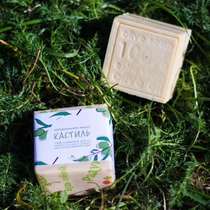BRUSNIKA мыло Кастильское