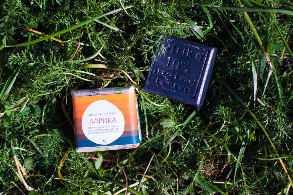 BRUSNIKA мыло Африканское