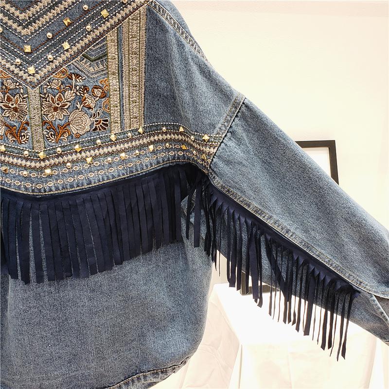MUSI джинсовка с бахромой