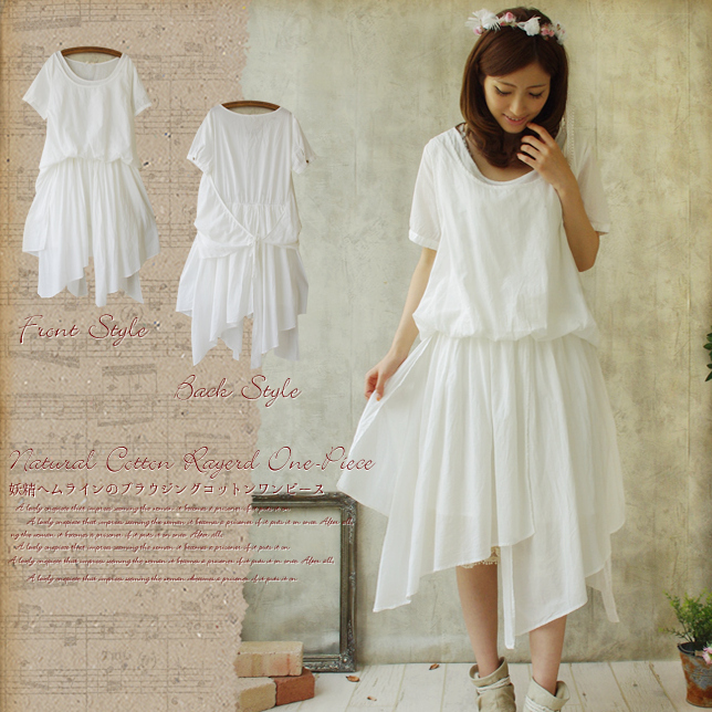 Mori girl асимметричное белое платье