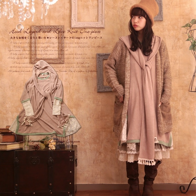 Mori girl платье с капюшоном и кружевами