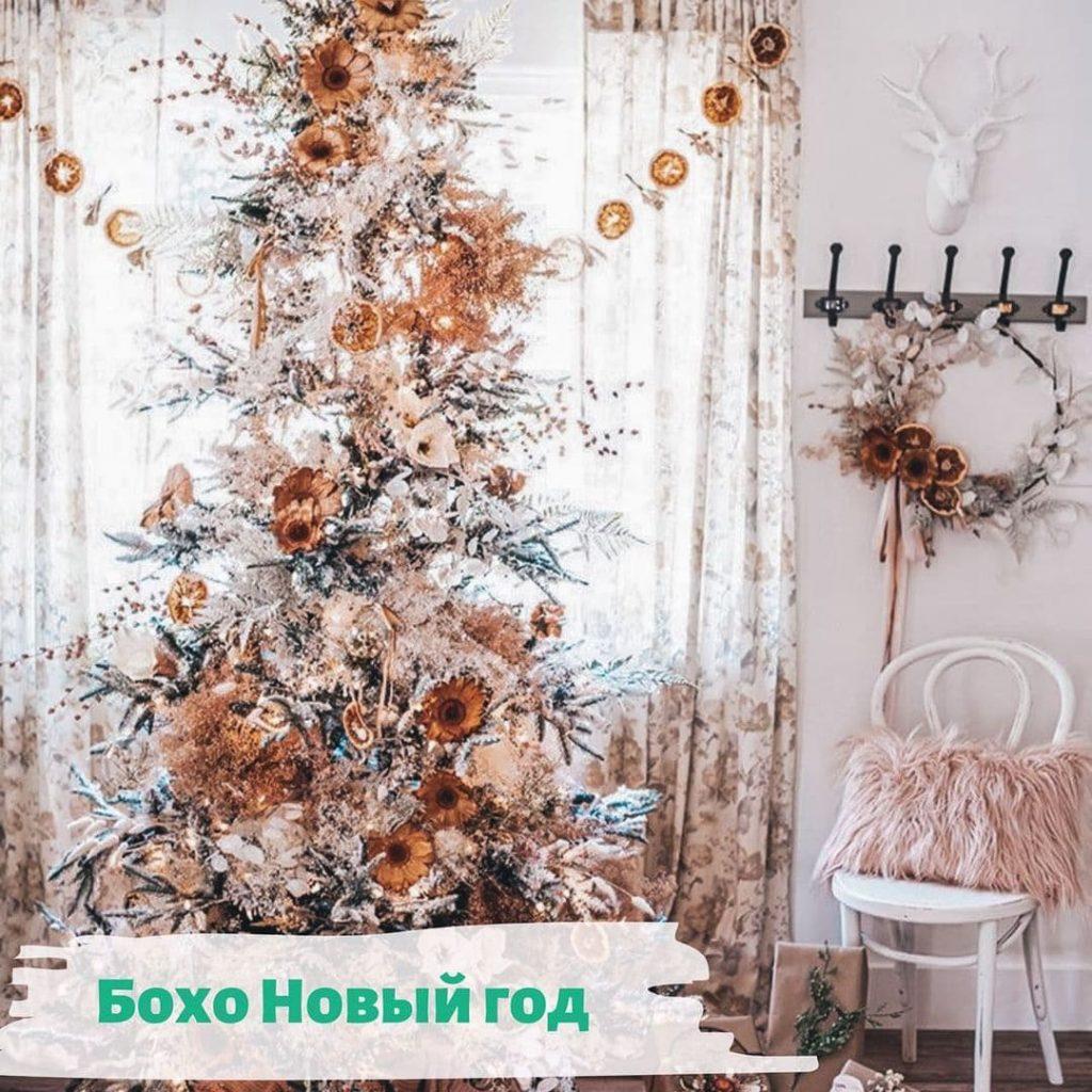 Бохо Новый год - хэнд мейд идеи